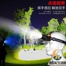 戶外感應小疝氣夜釣魚礦燈led頭燈強光充電超亮頭戴式手電筒遠射【創世紀生活館】