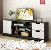 電視櫃  北歐電視櫃 現代簡約客廳電視機櫃小戶型仿實木簡易小型臥室地櫃 愛丫愛丫