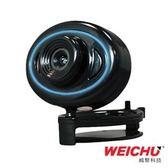 WEICHU威聚 QT-300 網路攝影機/WEB CAM (黑款)