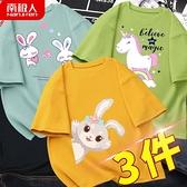 兒童短袖t恤女純棉韓版童裝夏天6歲中童半袖夏裝女童夏季上衣洋氣 幸福第一站