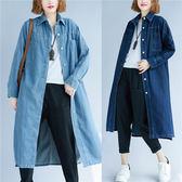 外套【K63】FEELNET中大尺碼女裝2018秋裝韓版翻領中長款牛仔長袖外套 均碼