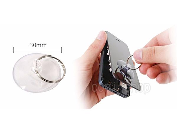 【coni shop】 iPhone維修工具組 液晶 吸盤 五角 十字型 拆機片 拆機棒 拆機 工具 iPhone