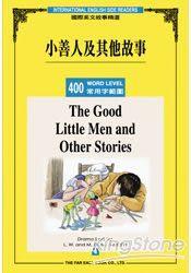 小善人及其他故事 400常用字