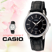 CASIO手錶專賣店 卡西歐 LTP-1303L-1A 女錶 指針表 皮革錶帶 強力防刮花礦物玻璃 50米防水