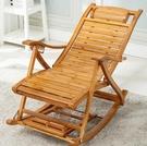折疊躺椅 搖搖椅躺椅大人午睡家用折疊竹椅...