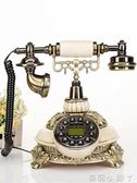 復古電話機仿古電話機歐式電話家用美式無線插卡固定辦公古董座機 NMS蘿莉小腳丫