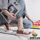 帆布鞋女秋冬布鞋百搭餅干鞋板鞋【創世紀生活館】