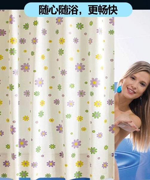 浴簾套裝防霉防水免打孔浴簾