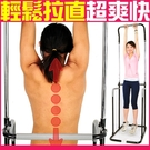 多功能單雙槓引體向上健身室內單槓單雙槓當伏地挺身器運動伸展美背機另售門框門上單槓健腹機