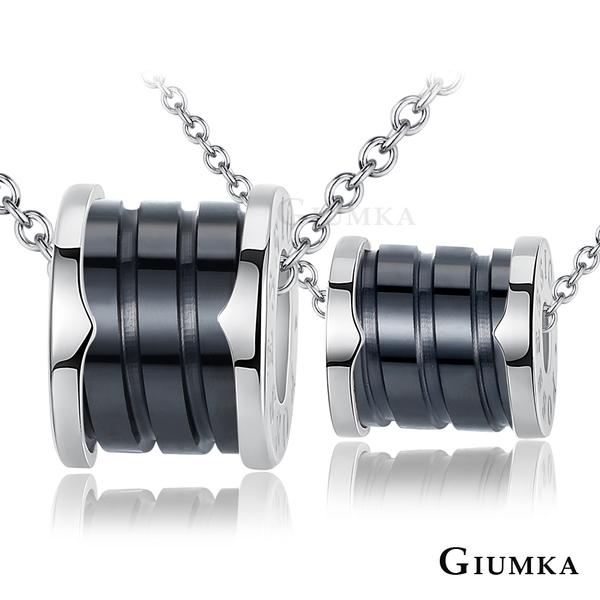 GIUMKA情侶項鍊永恆愛戀情人節男女對鏈紀念禮物送禮推薦 銀色黑色單個價格MN05089