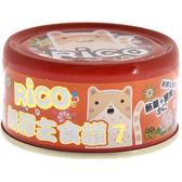 【寵物王國】芮可RICO無膠全肉貓用主食罐(鮪雞+蟹肉口味)85g