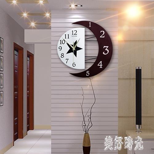 鐘表掛鐘客廳個性創意鐘表家用時尚簡約靜音掛表臥室家用石英時鐘 FF3861【衣好月圓】