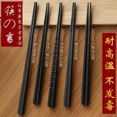 家庭餐具日式料理尖頭家用筷子合金筷子套裝