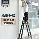 梯子 梯子家用加厚2米雙側工程人字家用伸縮升降多功能折疊樓梯