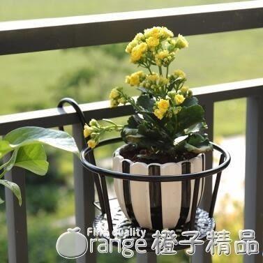 陽台花架鐵藝護欄掛式花盆架欄桿懸掛多肉吊蘭綠蘿窗台盆景花架子igo 橙子精品