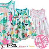 春夏 女寶寶 洋裝 背心哈裙 雙層 透氣洞洞款 S-XXL