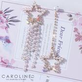 《Caroline》★韓國熱賣造型時尚耳環  小珍珠五角星閃亮動人耳環70081