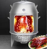 木炭烤鴨爐雙層商用燒鴨爐烤雞燒鵝爐不銹鋼烤羊腿爐子 HM衣櫥秘密