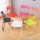折疊椅子凳子靠背塑料便攜簡約宿舍創意電腦辦公家用戶外成人餐椅 歌莉婭