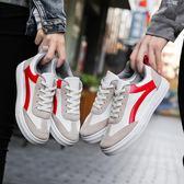 季小白鞋女休閒鞋板鞋百搭運動鞋學生單鞋潮情侶單鞋【全館88折~限時】