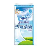 蘇菲清新型透氣超薄護墊無香40P 【康是美】