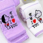 2條裝個性創意毛巾棉質成人洗臉家用情侶一對老公老婆搭配款柔軟 雙十二85折
