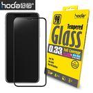 【贈空壓殼】 hoda 好貼 iPhone X/Xs 2.5D隱形滿版高透光9H鋼化玻璃保護貼