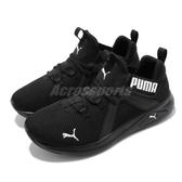Puma 訓練鞋 Enzo 2 黑 白 中筒 黑白 運動鞋 男鞋 【ACS】 19324901