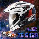 ZEUS ZS-613A ZS 613A...