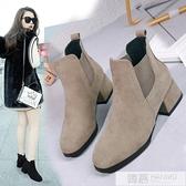 馬丁靴女秋鞋2020秋冬季新款英倫風粗跟百搭瘦瘦切爾西短靴ins潮 4.4超級品牌日