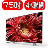 SONY【KD-75X8500G】75吋電視
