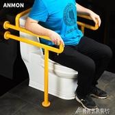 浴室馬桶安全無障礙助力架老人衛生間廁所孕婦床殘疾人坐便器扶手 酷斯特數位3c  YXS