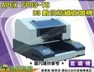 APEX FPD3-TS D3 數位紡織直噴印刷機