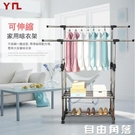 晾衣架 不銹鋼移動簡易雙杆式落地架 伸縮室內涼衣服架子 陽台掛曬衣架