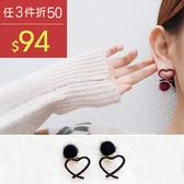 耳環 造形 交叉 鏤空 愛心 毛球 個性 耳環【DD1710143】 BOBI  11/23