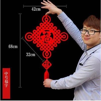 新款毛氈布中國結掛件高檔加厚掛件