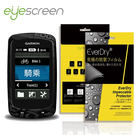 TWMSP★按讚送好禮★EyeScreen GARMIN Edge 810 EverDry PET 螢幕保護貼(無保固)