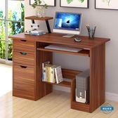 聖誕免運熱銷 書桌電腦桌台式家用書桌簡易辦公桌現代簡約學生寫字桌寫字台wy