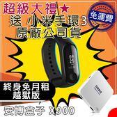 免運費【送 小米手環3主機 】安博盒子 U PRO X900 電視盒 數位機上盒,2018 新版 台灣版公司貨