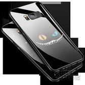 三星s8手機殼玻璃s8 手機套全包防摔s8plus個性創意   衣櫥の秘密