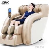 4D老人按摩椅家用全身多功能小型太空艙全自動電動沙發揉捏按摩器QM『艾麗花園』