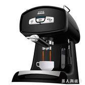 商用意式咖啡機家用小型全半自動蒸汽式現磨壺煮 FF1720【男人與流行】
