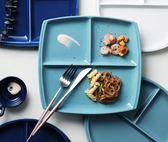 歐式陶瓷分格早餐盤家用西餐盤牛排盤飯盤子點心盤水果盤【小梨雜貨鋪】