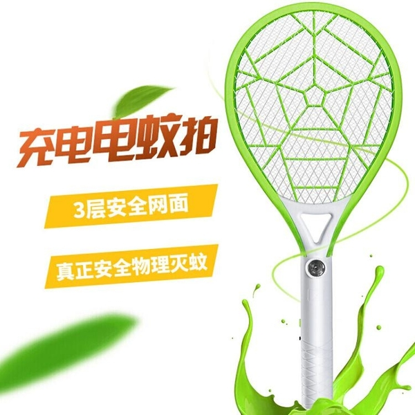電蚊拍 家用電子蒼蠅拍帶LED燈式滅蚊拍三層超大電網可充電式