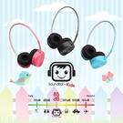 [強強滾]美國聲霸SoundBot SB276 藍牙耳機 極輕量智能耳機 sb272 sb271耳罩 聽力保護