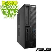 【現貨】ASUS薄型電腦 M640SA i5-8500/8G/500G+1TM2/W10P 商用電腦