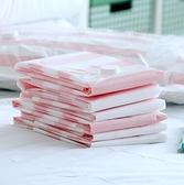 真空收納袋 真空壓縮袋收納袋棉被子衣物整理袋被褥棉衣服袋子特大號【快速出貨八折下殺】