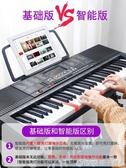 永美電子琴成人兒童初學者入門61鋼琴鍵幼師專用多功能成年專業88   (橙子精品)