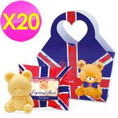 英國貝爾-造型香氛皂50g-國旗版(20盒)
