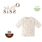 【SISSO有機棉】雲朵飛飛紗布肚衣 3M